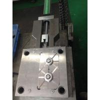 Quality Two Cavities Injection Molding Tooling with Precision Tolerance , LKM Mould Base for sale