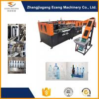 5L Fully Automatic Pet Bottle Blowing Machine High Efficiency With Pre - Heater