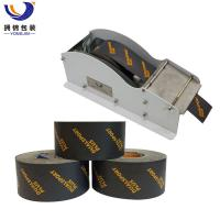 China Carton Sealing Use and Single Sided Adhesive Side Kraft Gummed Paper Tape on sale