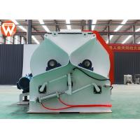 Buy cheap 1000 KG/Batch Feed Mixer Machine High Mixing Homogeneity For Batching Feed Powder product