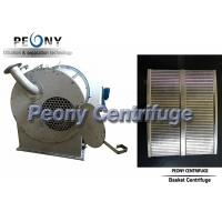 Buy cheap Sieve Segment Similar to Ferrum for 2 Stage Pusher Centrifuge , Large Capacity from wholesalers