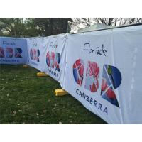 Buy cheap Double Sided PVC Mesh Banner product