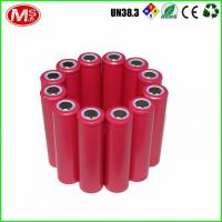 Buy cheap 3.7 Volt Li Ion 18500 Cylindrical Rechargeable Battery High Rate Capability product