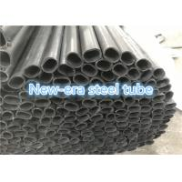 Buy cheap Round Seamless Cold Drawn Steel Tube ASTM A519 Carbon Alloy Steel Pipe product