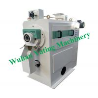 Buy cheap Stable Performance Rice Milling And Polishing Machine With Single Roller product