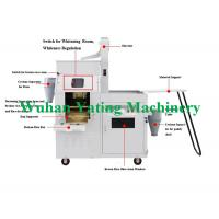 Buy cheap Small Scale Modern Rice Mill Machinery 300kg Per Hour Rice Mill Equipment product