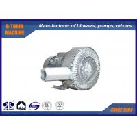 Buy cheap 1050-2480m3/h 25KW Side Channel Blower vacuum air supplier for food processing product