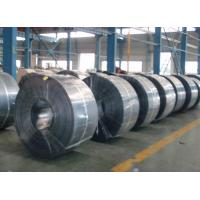 Buy cheap 0.70-2.00mm Cold Rolled Steel Sheet In Coil With Edge Protector Steel Grade Q195, SPCC product