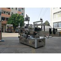 Buy cheap High-Speed Automatic Three Side Square Bottle Label Applicator Machine With Single Label product