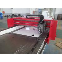 China CNC V-Grooving Machine for Aluminum plate industry , sheet metal Notching Machine on sale