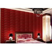 Buy cheap 3D Wall Board Custom Natural Fiber Wallpaper product