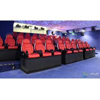 Buy cheap 5D 9D Movie Theater Cinema System / 7D Entertaining Simulator High Definition product