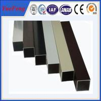 Buy cheap 6000 series colorful aluminum extruded square tube with powder coating surface product