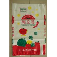 Buy cheap Printed Heavy Duty Polythene Bags 10 KG Capacity With HDPE Polythene Material product