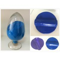 Buy cheap Valve Epxoy Matte Blue Powder CoatCorrosion Resistant Polyester Resin Material product