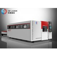 Buy cheap Professional Fiber Aluminum Laser Cutting Machine / Laser Cutting Equipment from wholesalers