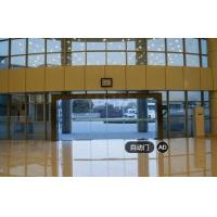 Buy cheap Rail Cover Length 2 M To 6m Automatic Sliding Door Opener Residential CE product