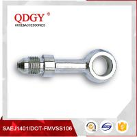 Buy cheap qdgy steel material chromed plated coating 10MM ( 3/8 ) BANJO BOLT - STRAIGHT product