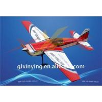 gas engine for rc plane images - gas engine for rc plane