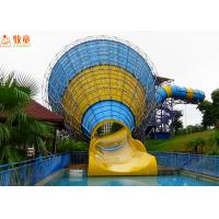 Buy cheap Huge Tornado Fiberglass Water Park Slide Water Park Equipment 18m Tower Height product