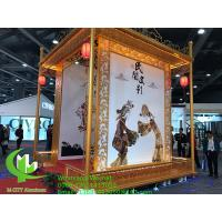 Buy cheap aluminum carving screen panel with various design laser cutting facade panel product