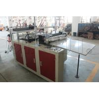 Buy cheap Multi Functional Plastic Bags Manufacturing Machine 2900×1300×1500mm product