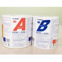 Buy cheap Waterproof PVC Multipurpose Self Adhesive Labels , High Texture Die Cut Stickers product