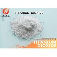 Buy cheap White Anatase Titanium Dioxide Properties uses in paintings and coatings product