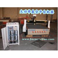 Buy cheap large power cnc machine, cnc machine with vacuum table product