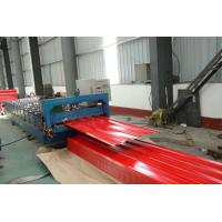 Buy cheap Anti Rust Corrugated Galvanised Steel Roof Sheet , Pre Painted Steel Sheet product