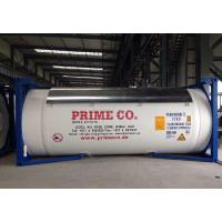 Buy cheap Medium Vinegar T11 ISO Full Frame Collar Tank Max Weight -40℃-130℃ 36000kg product