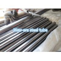 Buy cheap High Precision Black Steel Pipe , BK Cold Worked DIN 2391 Round Steel Tubing product