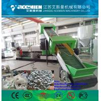 Buy cheap Double stages pet pelletizing machine/ plastic bottle recycling granulator extruder machine/plastic recycling granulatio product