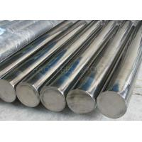 China Max 18m Length Stainless Steel Solid Bar Diameter 1mm - 500mm High Surface Brightness on sale