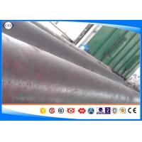 China 4130 / SCM430 / 25CrMo4 Forged Steel Bar Diameter 80-1200 Mm Round Shape on sale