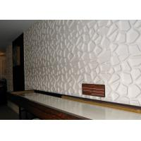 Buy cheap Colored Decorative Embossed panels for TV SPA Bed Wallpaper 3d Sandwich Board product