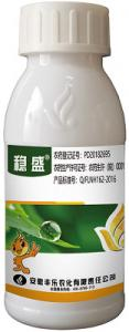 Buy cheap Trinexapac-Ethyl25%ME,Plant Growth Regulator ,Used For The Prevention Of Lodging In Cereals ,Turl And Sugar Cane product