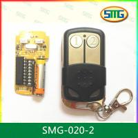 Buy cheap Malaysia market dip switch 330mhz gate remote control SMG-020 product