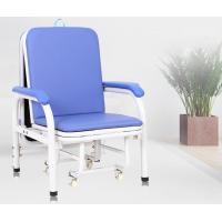 Buy cheap Portable Aluminum Folding Chairs For Waiting Bench Customized Size product