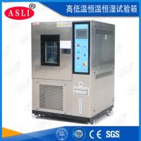 Buy cheap -70C To 150C Temperature And Humidity Equipment For Rubber Plastic Parts product