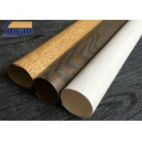 Buy cheap Environmental PVC Furniture Film Wood Grain For Wall Panel / Boards product