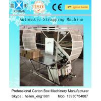China Paper Corrugated Box Making Machinery Of Carton PE Automatic Wrapping Machine on sale