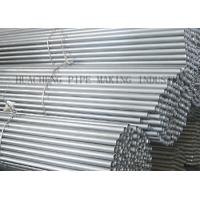 Quality Zinc Coated Seamless Galvanized Steel Tube DIN 2391 EN 10305-1 API ISO , 0.6mm - 8mm for sale