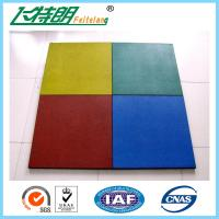 Quality Childrens Safety Protecting Rubber Mat For Playground of 500x500x25 cm for sale