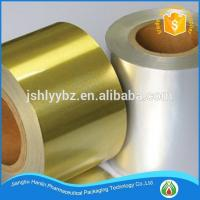 Buy cheap Tropical Aluminium Foil For Medicine Packing Material product