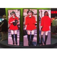 Buy cheap Indoor P2 Advertising Led Screen Mirror Billboard 240mm×180mm Module Dimension product