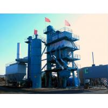 Quality WAM Filler Screw Distributor Asphalt Batch Mix Plant 25 Cubic Meter / Hour Feeding Pump for sale