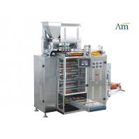 Buy cheap Four Side Seal Powder Bagging Machine , Powder Packaging Equipment Fast Speed product