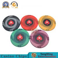 Buy cheap Dedicated High-end Anti-counterfeit Ceramic Chips For Casino Texas Hold'em Poker Mahjong Club Special Ceramic Code Accep product