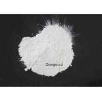 Buy cheap 5f-MDMB-2201 Speciality Cannabinoid Research Chemicals Legal CAS 732121-92-1 from wholesalers